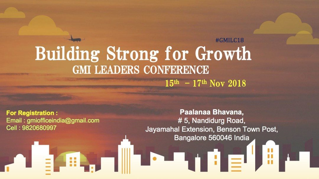 GMI Leadership Conference 2018
